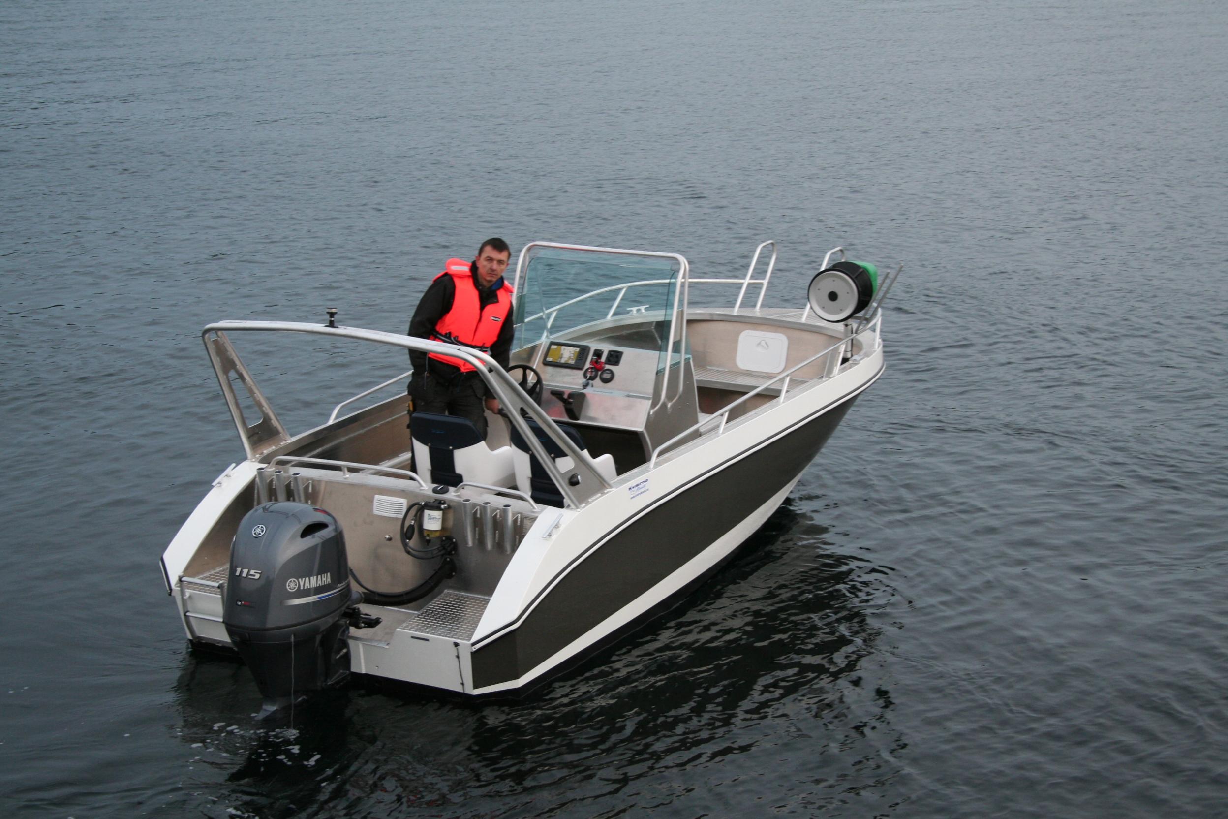 kværnø boat